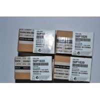 56P1820 Set role preluare hartie imprimante Lexmark E250 E350 X203 X204