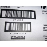 C9734B Transfer kit  original  HP LASERJET 5500