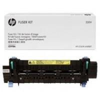 CE978A Fuser kit imprimanta HP CLJ CP5525 / CP5520