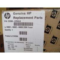 CE988-67902 CUPTOR IMPRIMANTA HP LJ ENTERPRISE M600/M601/M602/M603