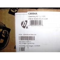 HP Kit de curatare a imaginii (C8554A