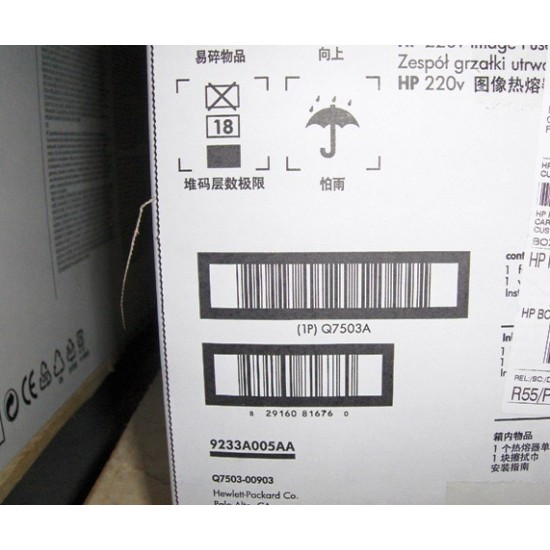 Q7503A FUSER KIT  220V ORIGINAL HP LASERJET 4700
