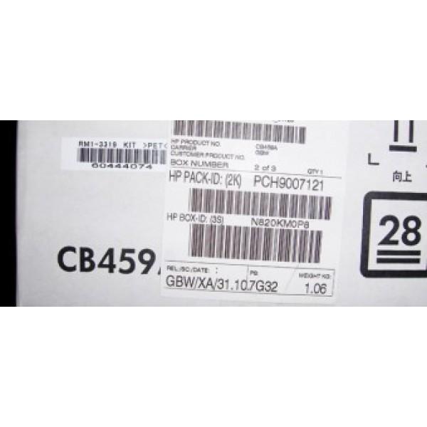 CB459A Transfer roller kit HP CLJ CP6015,