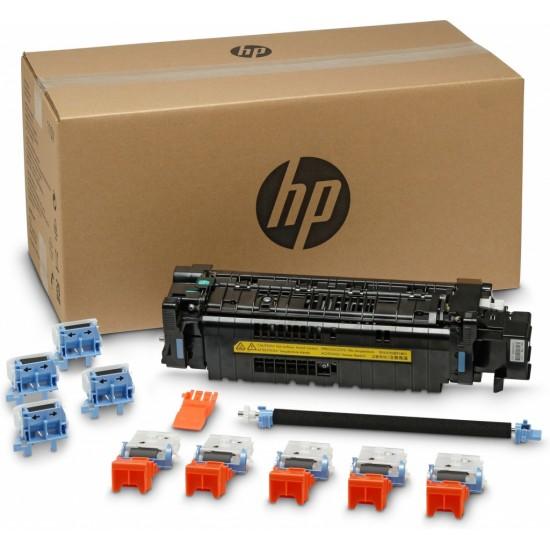 J8J88A HP Maintenance Kit 220v M631, M632, M633  **New Retail**